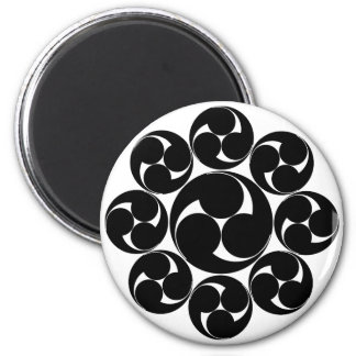Itakura 巴 fridge magnet