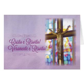 Italian Christian Easter, Christ is Risen Card