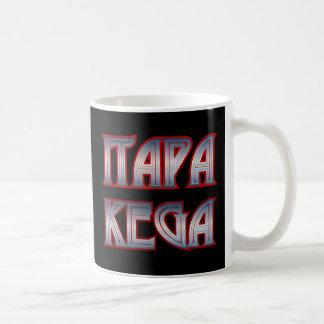 ITAPA KEGA COFFEE MUG
