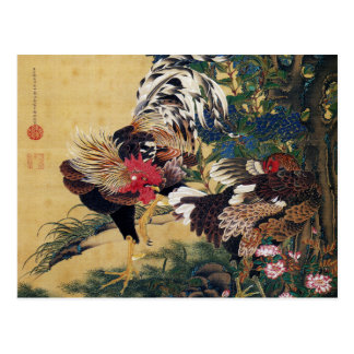 Itō Jakuchū, Itoh it is young 冲, the hydrangea Postcard