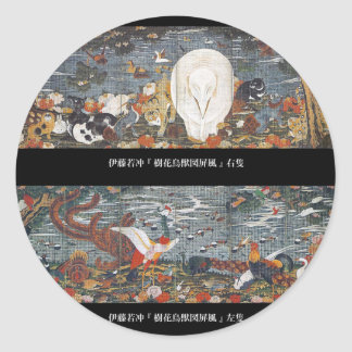 Itō Jakuchū, Itoh it is young 冲, the tree flower Classic Round Sticker