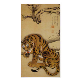 Ito Jakuchu Tiger Poster