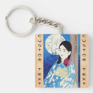 Ito Shinsui Autumn Full Moon Young beautiful Girl Keychain
