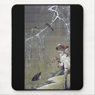 Itoh it is young 冲, the mandarin duck figure in mouse pad