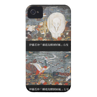 Itoh it is young 冲, the tree flower birds and iPhone 4 cover