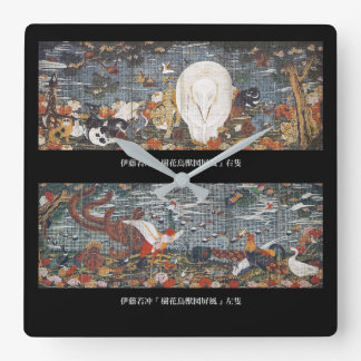 Itoh it is young 冲 'the tree flower birds and square wall clock