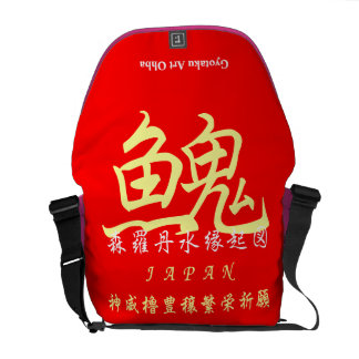 itou JAPAN   < Luck figure > Courier Bags