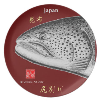 itou! Plate! < Kelp; River classified by rear end* Dinner Plate