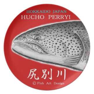 itou! Plate! River of classified by HOKKAIDO JAPAN Dinner Plate