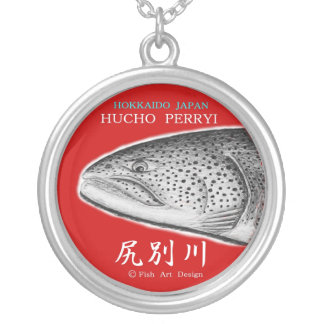 itou! River HOKKAIDO classified by rear end JAPAN Round Pendant Necklace