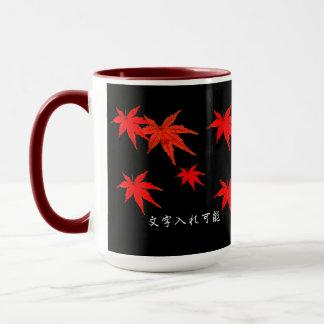 itou! Tinted autumn leaves magnet! * The letter Mug