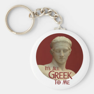It's All Greek to Me Basic Round Button Keychain