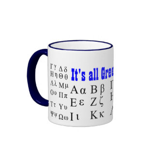 Its all Greek to me mug