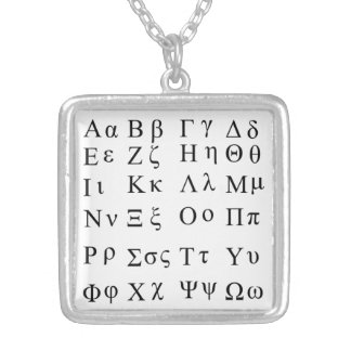 Its all Greek to me necklace