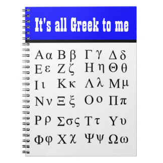 Its all Greek to me notebook