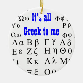 Its all Greek to me ornament