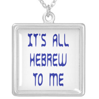 It's All Hebrew To Me Square Pendant Necklace