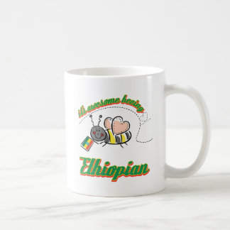 It's awesome beeing Ethiopian Coffee Mug