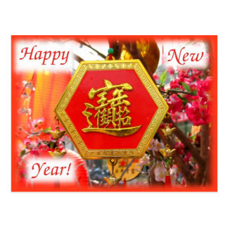 It's Chinese New Year Post Card