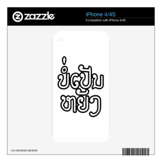 It's OK ♦ Bor Pen Yang in Laos / Laotian Script ♦ Decals For iPhone 4