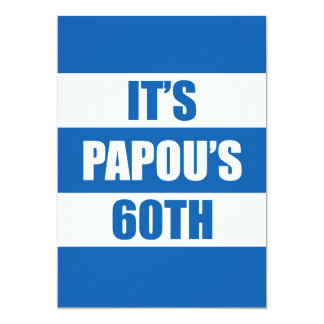 It's Papou's 60th Birthday Greek Flag Invite