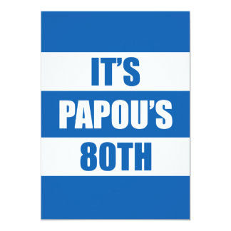 It's Papou's 80th Birthday Greek Flag Colors Card