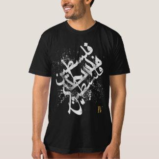 IV - Palestine V Tshirt