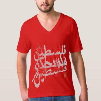 IV - Palestine VI Tshirts