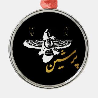 IV - Persian Metal Ornament