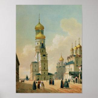 Ivan el gran campanario en la Moscú Impresiones