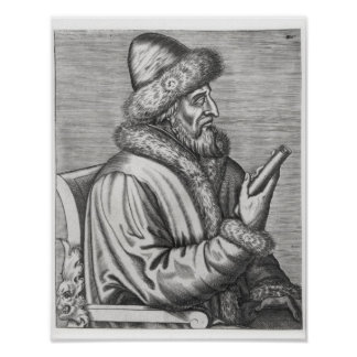 Ivan IV  the Terrible Poster