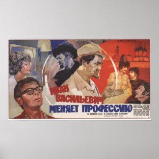 Ivan Vasilievich de nuevo a la URSS futura 1973 Posters