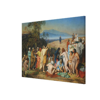 Ivanov's The Apparition of Christ to the People Gallery Wrap Canvas
