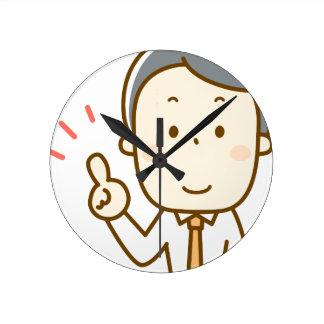 I've Got It Round Clock