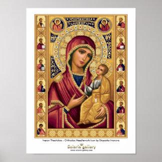 Iveron Theotokos - Poster