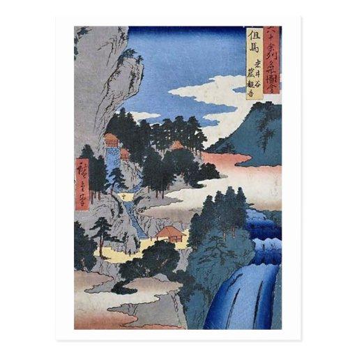 Iwaidani Tajima Postal