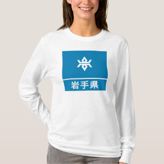 Iwate Prefecture T-Shirt