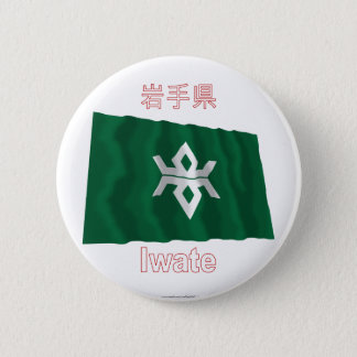 Iwate Prefecture Waving Flag Pinback Button