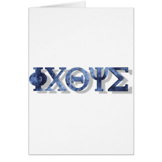 IXOYE 2 Bleu 3D Card