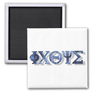IXOYE 2 Bleu 3D Magnet