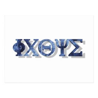 IXOYE 2 Bleu 3D Tarjeta Postal