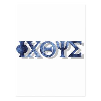 IXOYE 2 Bleu 3D Postal