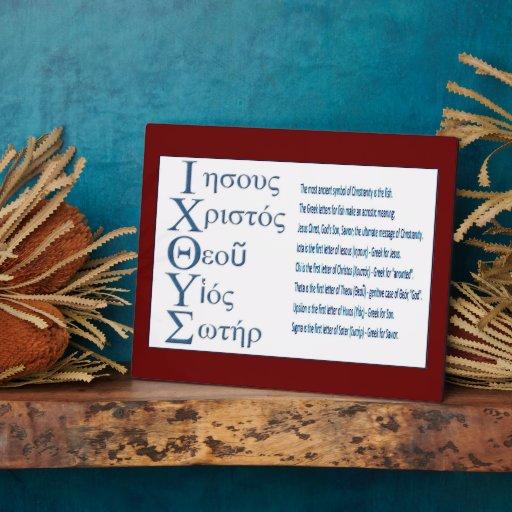 IXOYE Acrostic (Blue) Photo Plaque