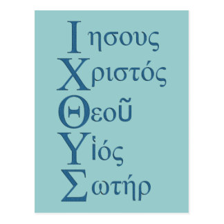 IXOYE Acrostic (Blue) Postcard
