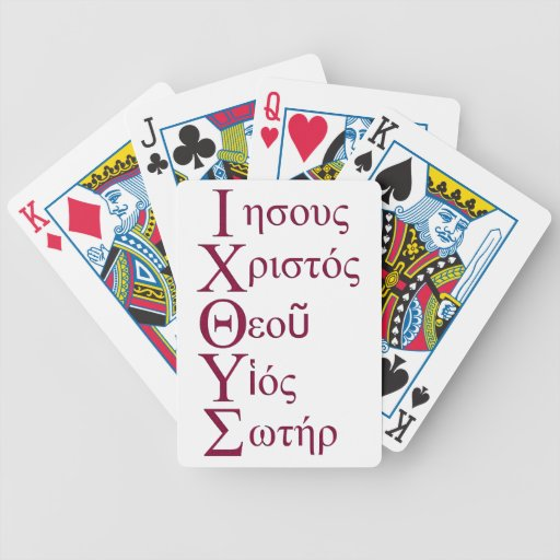 IXOYE Acrostic (Red) Bicycle Playing Cards