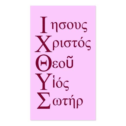 IXOYE Acrostic (Red) Business Card