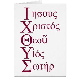 IXOYE Acrostic (Red) Greeting Card