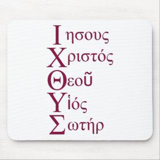 IXOYE Acrostic (Red) Mouse Pad