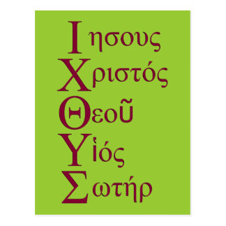 IXOYE Acrostic (Red) Postcard