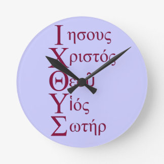 IXOYE Acrostic (Red) Round Wall Clock